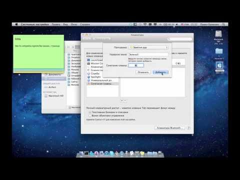 обзор программ для Mac - фото 4