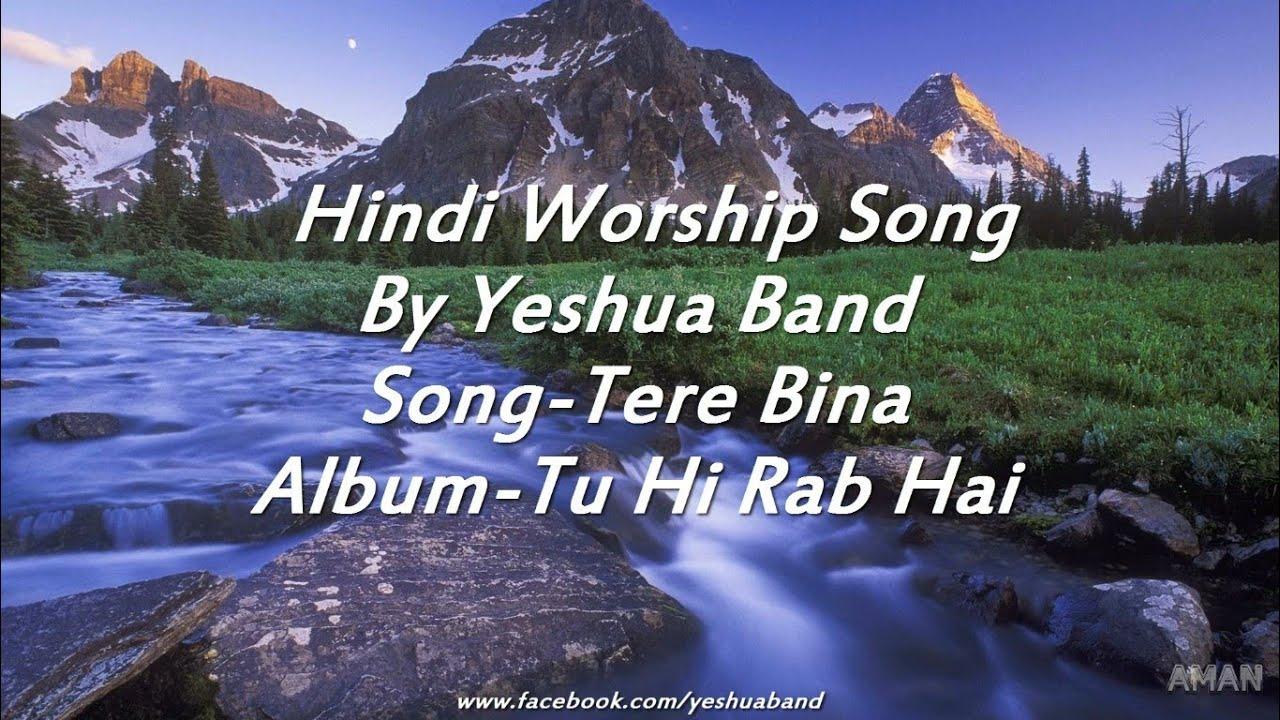 tere-bina-lyrics-song-by-yeshua-band-aman-robinson