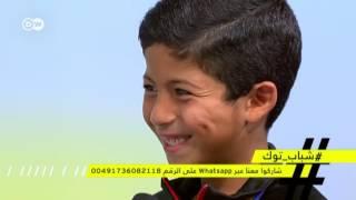 الطفل السوري المنافس الجديد لميسي و رونالدو؟  | شباب توك
