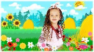 Руханка для дітей - ГУСІ ПОТЯГУСІ - весела дитяча пісня - RoNika і ютуб канал З любов'ю до дітей