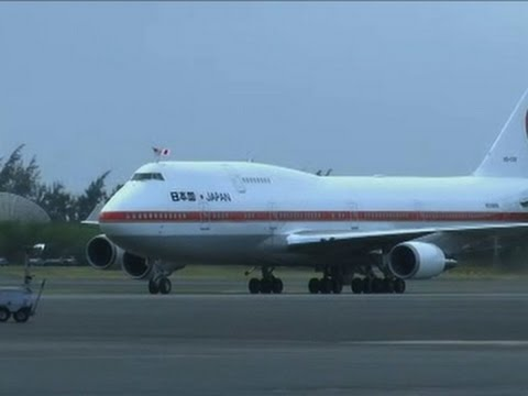 Raw: Japan's Prime Minister Arrives in Hawaii