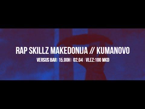 Rap Skillz Makedonija // Kumanovo - TriM vs. Krajm (najava)