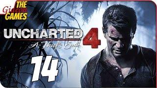 Прохождение Uncharted 4 на Русском — #14 (Это РАЙ!)