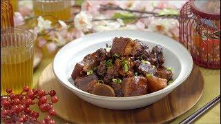 紅燒肉| Braised Pork|梅子燒肉|年菜食譜|C2食光|4K [Eng Sub]