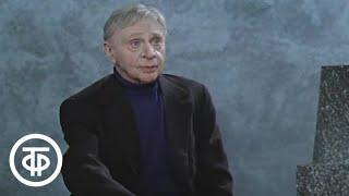 А.Чехов. Тоска. Читает Марк Прудкин (1978)