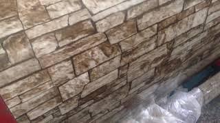 Профнастил под камень, дикий камень профлист(, 2017-07-14T10:25:34.000Z)