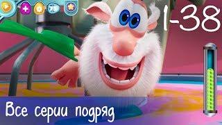 Буба - Все серии подряд (38 серий + бонус) - Мультфильм для детей
