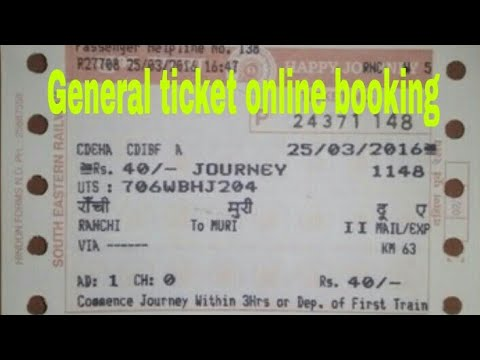 How to general ticket online booking