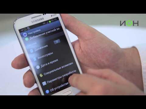 Видеообзор Samsung GT-i8552 Galaxy Win Duos от ИОН