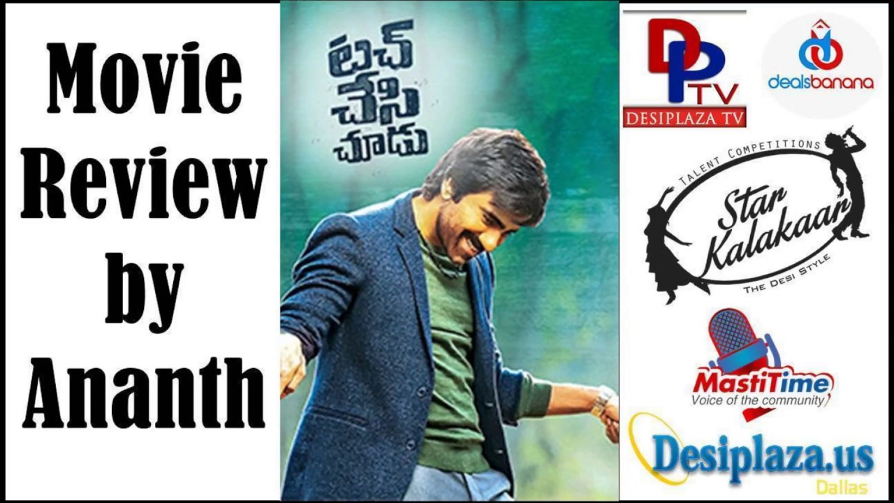 NRI Review - RaviTeja's 'Touch Chesi Chudu' movie Review and Rating by Ananth Vattem || DesiplazaTV