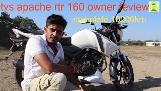 TVS apache rtr 160 owner review |complete 10000km