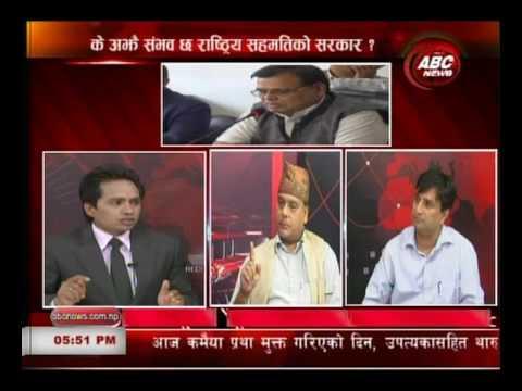 ABC Watch With Himal Sharma & Arun Nepal by Sushil Pandey, ABC NEWS, NEPAL
