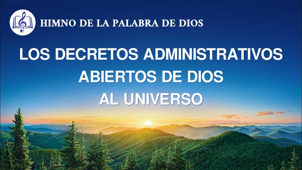 Canción cristiana   Los decretos administrativos abiertos de Dios al universo