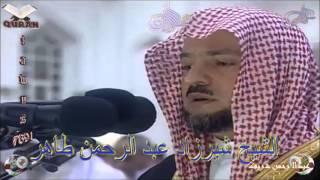 Sheikh Sherzad Abdurrahman Taher - Quran (4) An-Nisa' - سورة النساء