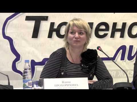 Жанна Прохорихина певица, автор, композитор