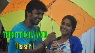 Thiruttukkalyanam Offical Trailer  | Vaidhhy | Shakthivelan
