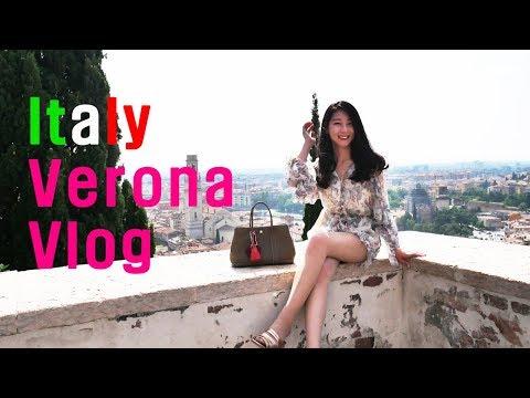 로미오를 찾아 떠난 이탈리아 베로나 여행;  Verona, Italy Travelog 이탈리아 소도시 여행