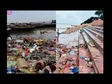 ganga river is so pollution full area.......