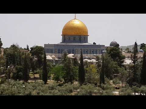 The closest observation point to the Dome of the Rock, Jerusalem - Umariya School
