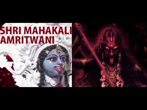 Shri Mahakali Amritwani By Anuradha Paudwal [Full Video Song] I Shri Mahakali Amritwani