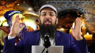 הרב יעקב בן חנן - מעלתו גדולתו וכוחו של רבי שמעון בר יוחאי!