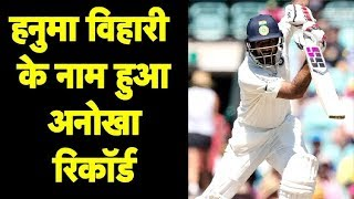 Hanuma Vihari Creates History by hitting Three Consecutive Ton | Sports Tak