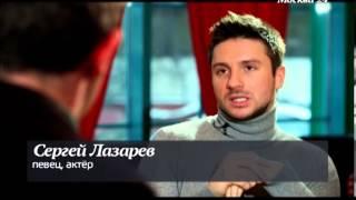Сергей Лазарев о том, почему звезды поют под фонограмму