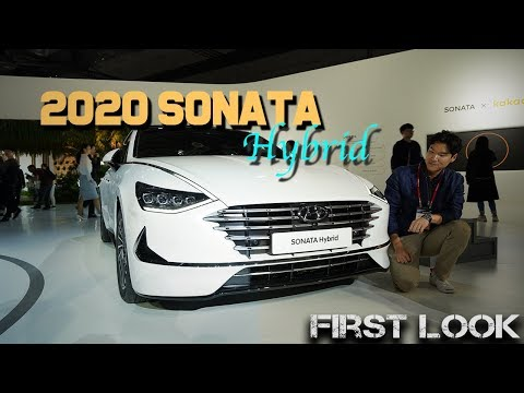 2020 Hyundai Sonata Hybrid - First Look! New 8th gen. 2020 Sonata hybrid unveiling from Korea!