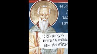 Ξενάγηση στον Όσιο Θεόφιλο τον καψαλιώτη και μυροβλύτη από τον Γέροντα Αλύπιο