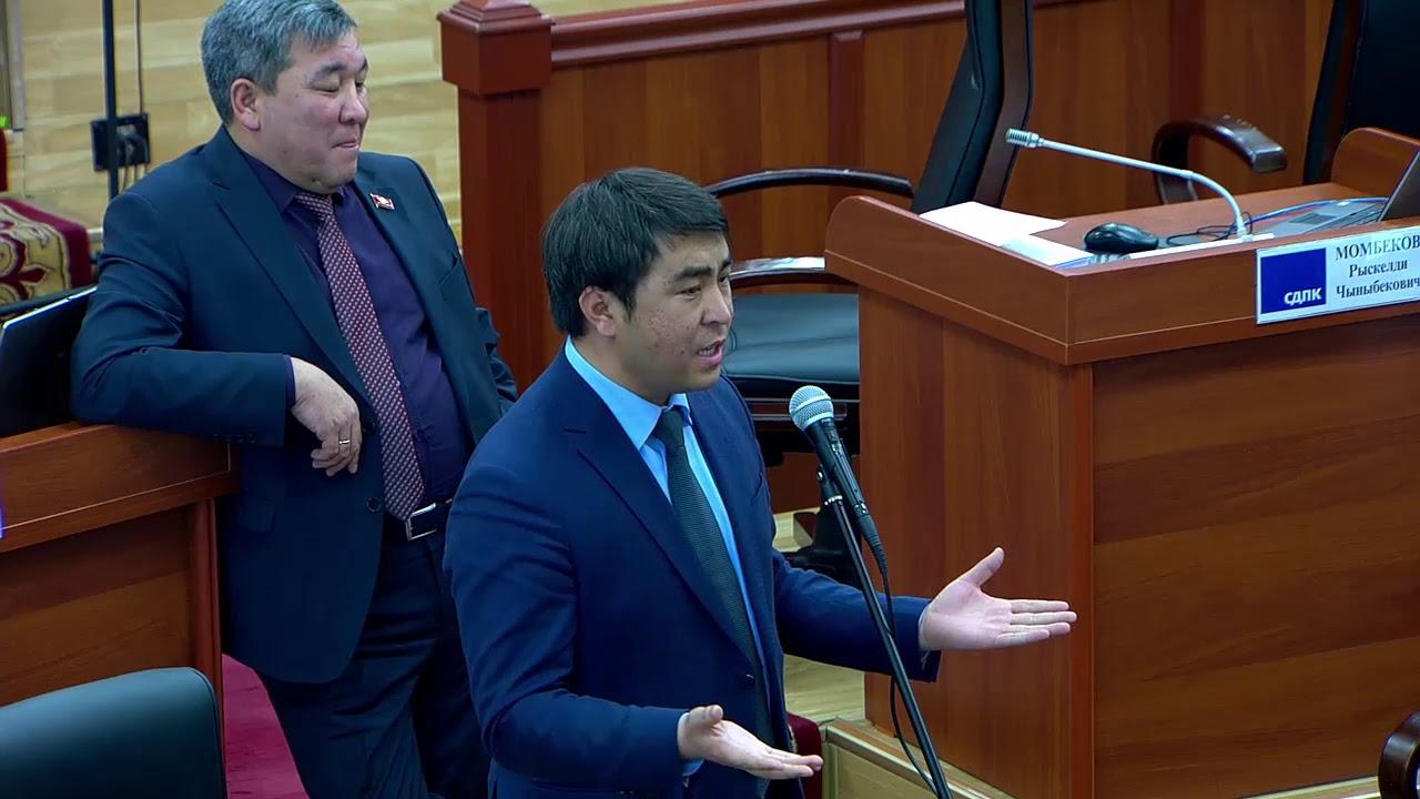 ЖКнын депутаты Жанар Акаев  агынан жарылды