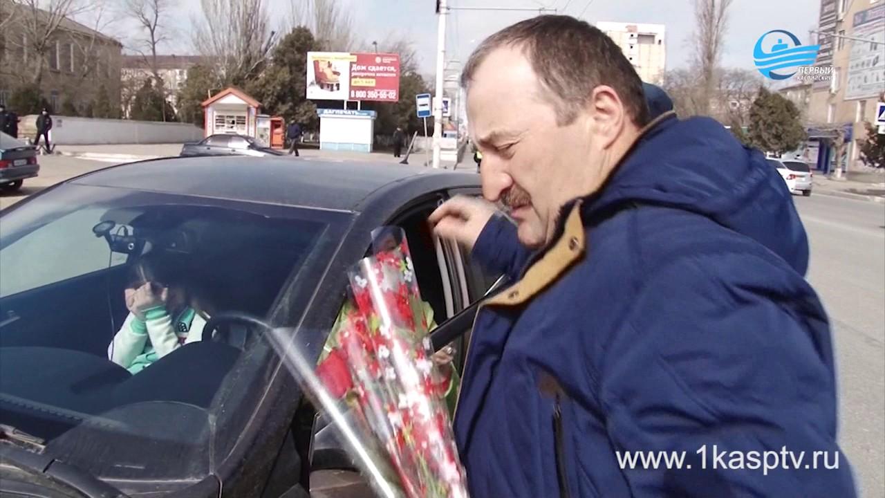 Каспийские сотрудники ГИБДД поздравили автоледи с международным женским днем