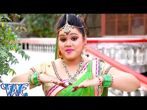 आम के पलउवा - Nimiya Ke Dadh Maiya | Anu Dubey | Bhojpuri Devi Geet 2016
