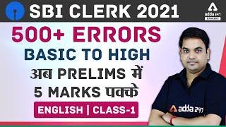 SBI Clerk 2021 | English | 500+ Errors Detection Basic to High | Class 1 | Adda247
