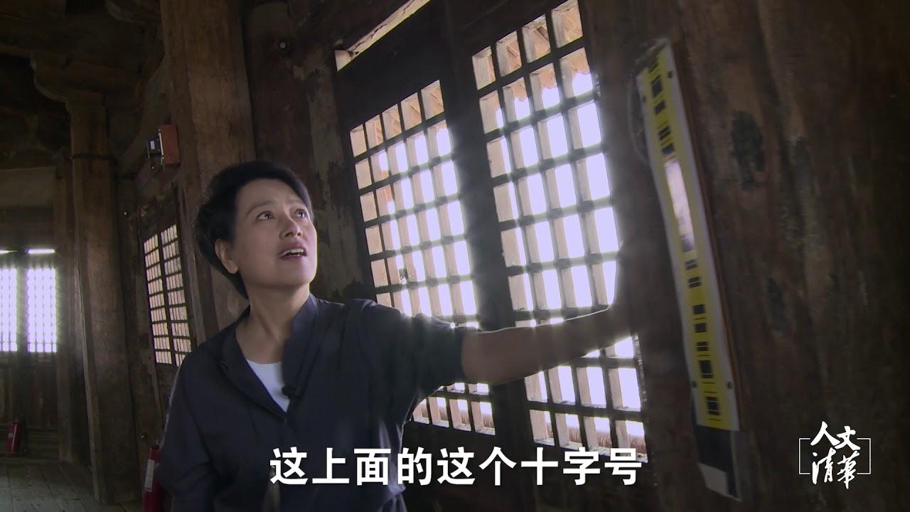 """同为""""斜塔""""的比萨斜塔和应县木塔,哪个更强壮?"""