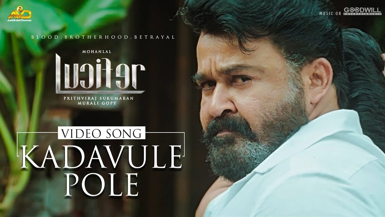 Lucifer Video Song  | Kadavule Pole | Mohanlal | Prithviraj Sukumaran | Deepak Dev