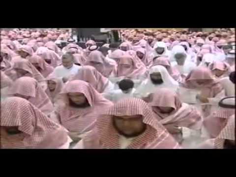 Riyad İmamı Muhteşem Okuyor Duhan suresi