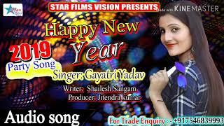 2019 NEW YEAR DJ Rmix Song II Gayatri Yadav II Happy New Year Party song dil happy happy karlo