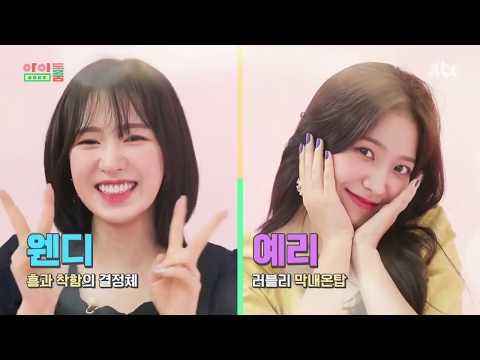 [Eng/Indo Sub] Idol Room Eps 56 - Red Velvet [Full]