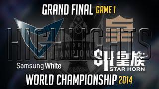 SSW vs SHR Game 1 Highlights Final | LoL World Championship 2014 Samsug White vs Royal Club