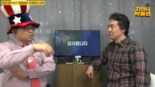 [김정민의자연사박물관]-생방송- 림종석이 헤즈볼라를 만난 까닭은?