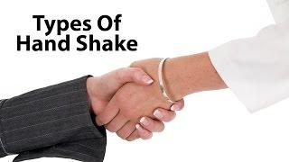 Repeat youtube video Types of Handshakes | Body Language Tips