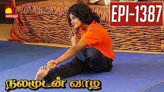 Vidiyale Vaa | Nalamudan vaazha | Kalaignar TV Yoga