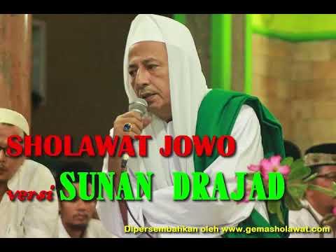 Full SHOLAWAT JOWO versi SUNAN DRAJAD (Walisongo) HD