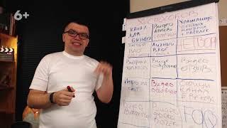 Оптимизация YouTube канала Как ускорить продвижение канала  Udemy, ссылка на курс в описании.