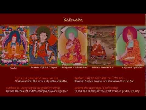 HH 17th Karmapa Supplication to the Twenty-Five Chariots