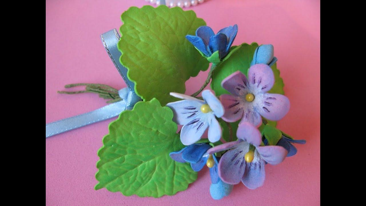 Цветы для начинающих из фома