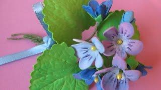Цветы из фоамирана. Лесные фиалки. МК для начинающих.(Цветы из фоамирана. Лесные фиалки. Мастер класс для начинающих. Выкройки, окраска, обработка и сборка цветов..., 2015-04-09T18:57:32.000Z)