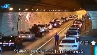 Dân Hàn có ý thức tham gia giao thông khi xảy ra tai nạn