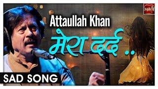 Download lagu मेरा दर्द तुम ना समझ सके Mera Dard Tum Na Samajh Sake By Attaullah Khan | Sad Song | दर्द भरे गाने