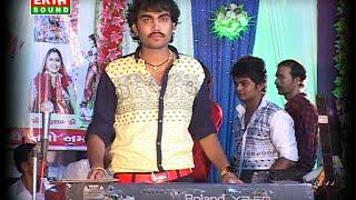 Rane Chadi Moniti Maa Meladi Part-3 | Jignesh Kaviraj | Sejal vagela | Gujarati